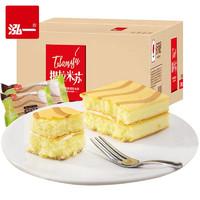 泓一 提拉米苏夹心蛋糕 400g