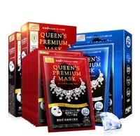 QUALITY 1ST 钻石女王高保湿面膜 5片*3盒
