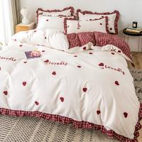 公主风床上四件套ins北欧床单被套少女心床笠春秋三件套床上用品 红心格恋-花边款 1.8m床【床单款四件套】-适用200x230被子