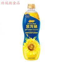 食用油1.8L大豆油精炼一级 家用小瓶稻米油 粮油批发 阳光葵花籽油900ml