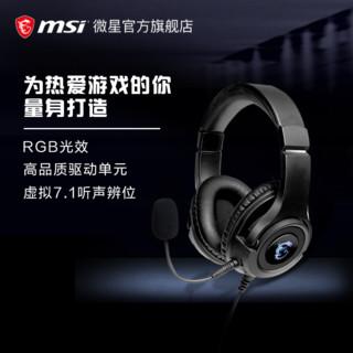 MSI 微星 DH40 头戴式虚拟7.1声道RGB游戏耳机有线台式笔记本电脑吃鸡电竞耳麦带麦克风