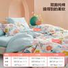 LOVO乐蜗家纺床品床单床上四件套纯棉全棉床笠被罩被套宿舍三件套
