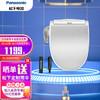 松下(panasonic)智能马桶盖通用抗菌即热式坐便盖板DL-5208CWS 宽幅清洗 新款升级