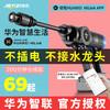 华为HiLink无线洗车机车用家用便携充电高压水枪抢锂电池清洗