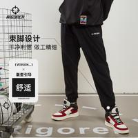 准者2021新款针织长裤男篮球跑步训练美式健身宽松休闲运动长裤