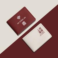 驾驶证皮套男女驾照保护套中国创意机动车行驶证套证件收纳包卡包