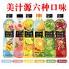 美汁源果粒橙果汁饮料热带汁汁桃桃红葡萄玫瑰槐花420ml*12瓶可乐 白玫瑰槐花*12瓶