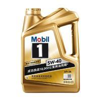 Shell 壳牌 金装美孚1号经典表现全合成机油5W-40 API SN级 4L