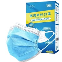 ZSEN 中森医疗 一次性医用外科口罩 60只 独立包装