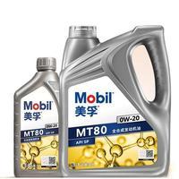 美孚/Mobil MT80 科技联创款发动机润滑油 0W-20 SP 4L