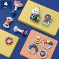 EVOCELER 手摇铃新生儿玩具0-1岁婴儿玩具可啃咬牙胶安抚早教趣味摇铃10件套玩具礼盒-收纳盒