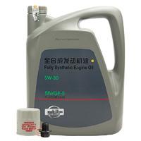 NISSAN 日产 机油保养套餐 KLAQH53040 5W-30 SN级 全合成机油 4L+15208ED50A 机油滤清器