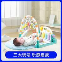 auby 澳贝 好动小猴健身架0-1岁手足锻炼婴儿脚踏钢琴玩具婴儿健身架