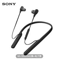 SONY 索尼 WI-1000XM2 颈挂式蓝牙耳机 黑色