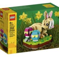 LEGO 乐高 节日系列 40463 复活节兔子
