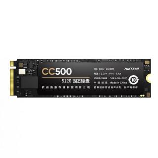HIKVISION 海康威视 ssd固态硬盘m.2 nvme固态硬盘1t台式机笔记本硬盘pcie 2t固态c2000pro 512G