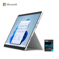 Microsoft 微软 Surface Pro 8 13英寸二合一平板电脑 ( i5、8GB、128GB、Win11)