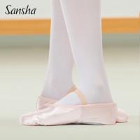 Sansha 法国三沙芭蕾舞鞋女儿童练功鞋缎面公主软鞋 舞蹈鞋儿童女