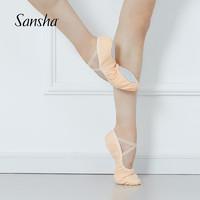 Sansha 法国三沙成人芭蕾舞练功鞋女帆布面舞蹈鞋软鞋猫爪鞋
