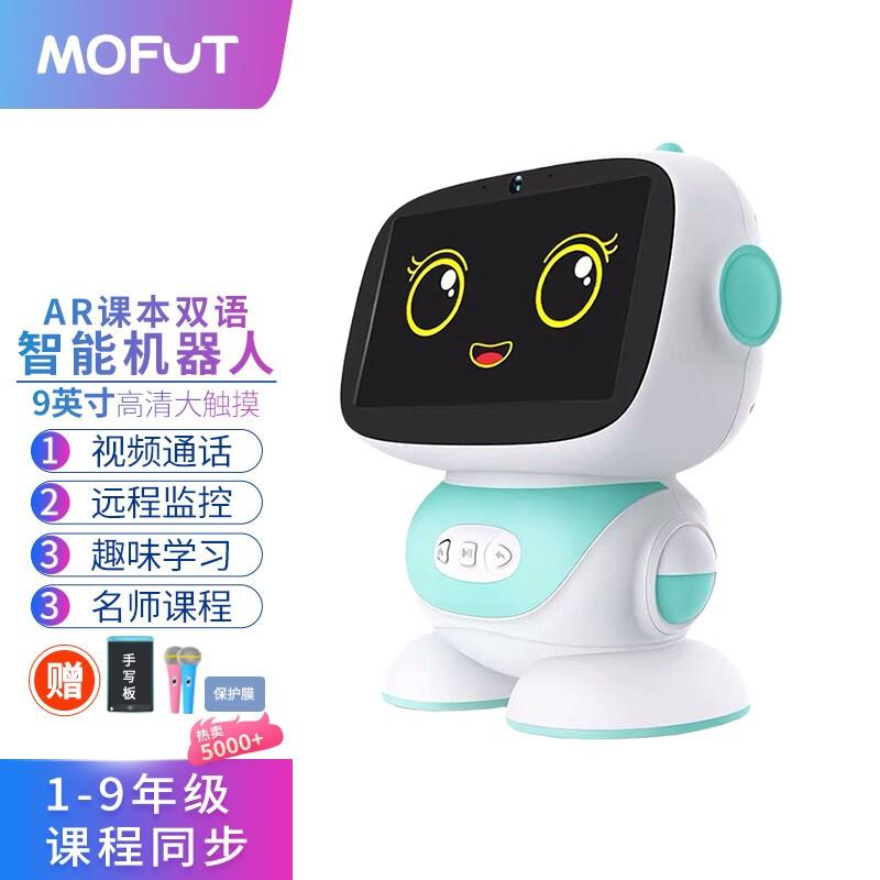 美富通(Mofut) 小艾同学智能机器人AR绘本阅读视频语音对话0-12岁儿童英语学习机早教机玩具 16G蓝+双麦克风+视频监控+AR绘本阅读