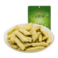 Oishi/上好佳 芥末味荷兰豆95g膨化休闲零食品网红小吃办公室