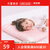 水星宝贝儿童枕头婴儿1一2宝宝3小孩4-6岁以上幼儿学生枕四季通用