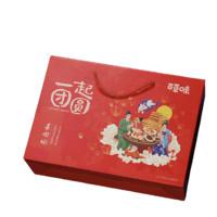 Be&Cheery 百草味 一起团圆 坚果礼盒 混合口味 1.66kg