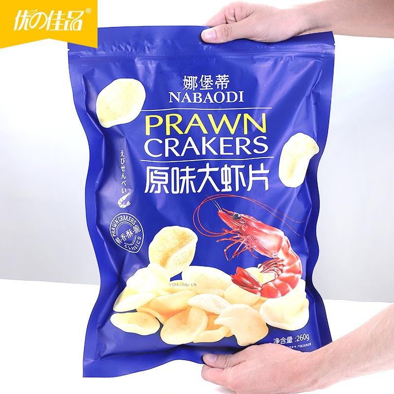 娜堡蒂 韩国网红零食虾片追剧吃到爽大包可以抱着吃嗨吃包260g