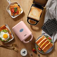 小熊三明治早餐机多功能家用小型吐司压烤面包机神器轻食华夫饼机