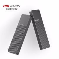 海康威视(HIKVISION) M.2 NVMe/NGFF双协议移动硬盘盒合金Type-C3.2接口SSD固态硬盘外置盒笔记本电脑M2盒子