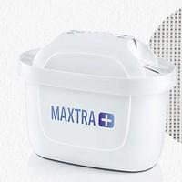 BRITA 碧然德 MAXTRA 滤芯 6只装