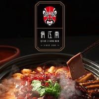 上海环球金融中心 俏江南 双人自选川味套餐