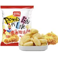 PANPAN FOODS 盼盼 麦香鸡味块组合装 混合口味 340g