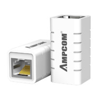 AMPCOM 安普康 网线延长线 链接头 单个装