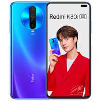Redmi 红米 K30i 5G手机 8GB+128GB 深海微光