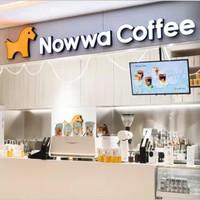 上海24店通用 Nowwa挪瓦咖啡 12.6元/16.6元小马杯单/双人下午茶