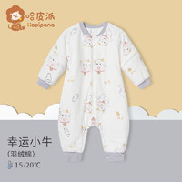 Hapipana  婴儿羽绒棉睡袋