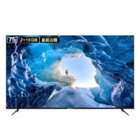 KKTV U75K6 液晶电视 75英寸 4K