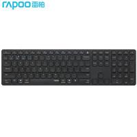 RAPOO 雷柏 E9550G 110键 多模无线蓝牙键盘