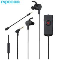 RAPOO 雷柏 VM150S 入耳式游戏耳机