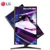 LG 乐金 27GL850 27英寸 Nano IPS显示器(2K、144Hz、HDR10、FreeSync)