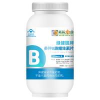 葵花药业 复合维生素b 60片