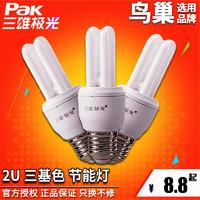 Pak 三雄极光 节能灯2U三基色灯泡E27螺口5w8w11w13W球泡螺旋节能灯管