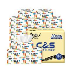 C&S 洁柔 抽纸 3层100抽30包 (195mm*123mm)
