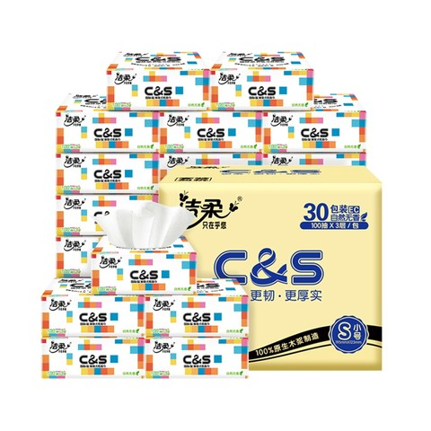88VIP:C&S 洁柔 抽纸 3层100抽30包 (195mm*123mm)