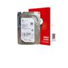 HIKVISION 海康威视 3.5英寸 监控级硬盘 4TB (5400rpm、64MB) ST4000HKVS001