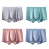 Langsha 浪莎 男士平角内裤套装 L8077 4条装(绿色+灰紫+粉色+蓝色) XL