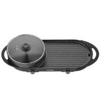 LIVEN 利仁 SK-J6860 电热涮烤一体炉 黑色