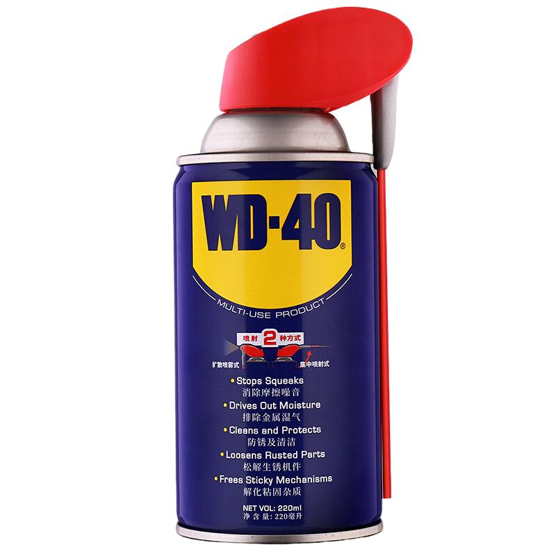 WD-40 润滑喷剂 220ml