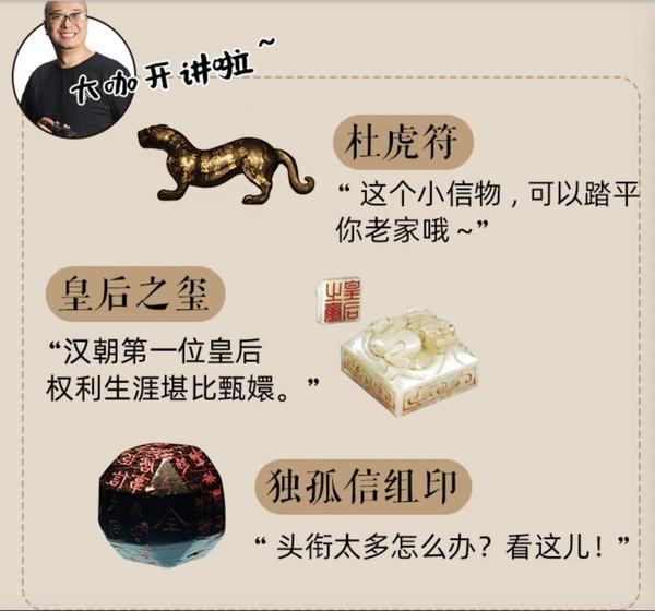 12人小团!金牌讲解4小时 陕西历史博物馆半日游 免预约